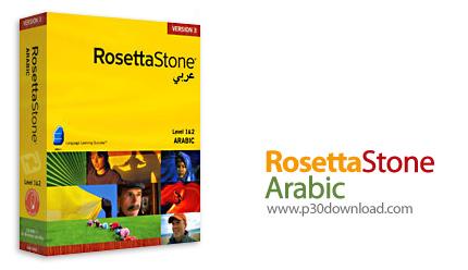 Rosetta Stone Arabic v3.x Crack