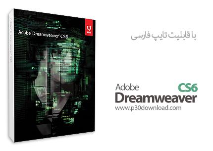 Adobe Dreamweaver CS6 v12.0.1 build 5842 Crack