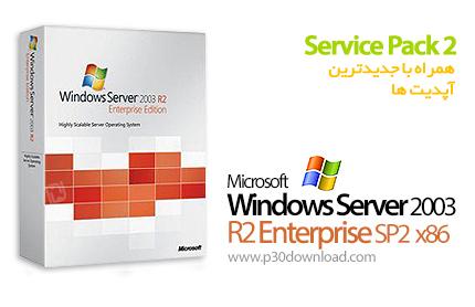 Windows Server 2003 R2 Enterprise SP2 x86 Integrated January 2014 Crack