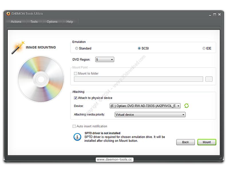 DAEMON Tools Ultra v5.3.0.717 + Lite v10.5.1.229 + Pro v8.1.0.0654 Crack