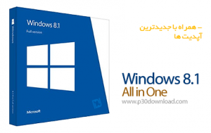 Windows 8.1 AIO 5in1 x86/x64 Integrated June 2017 Crack