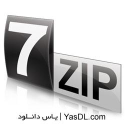 7Zip 18.01 Final + Portable Crack