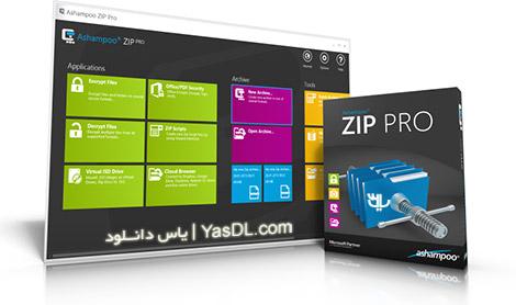 Ashampoo ZIP Pro / Business 2.00.43 Crack