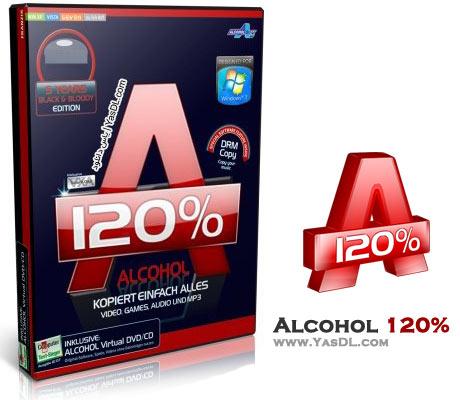 Alcohol 120% 2.0.3.10121 Retail + Portable Crack