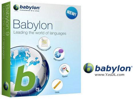 Babylon Pro 10.5.0 r15 Crack