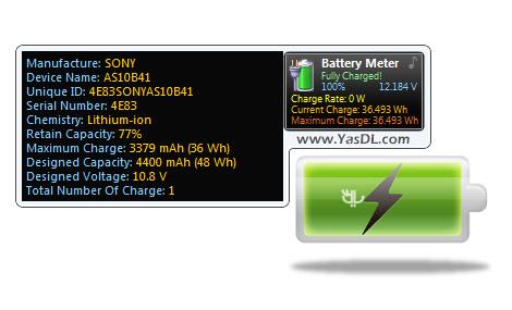Battery Monitor 7.1 Crack