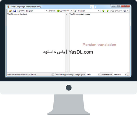 Free Language Translator 3.6 Crack