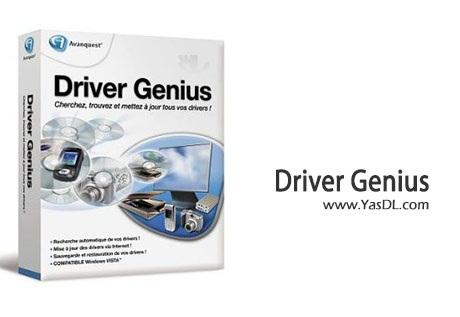 Driver Genius Professional 16.0.0.241 Final Crack