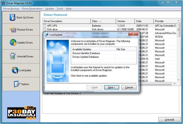 Driver Magician 5.1.0 + Portable Crack