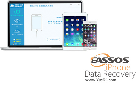 EASSOS iPhone Data Recovery 1.0.0.946 Crack
