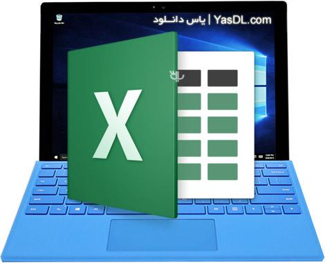 Microsoft Excel 2016 16.0.4266.1001 x86/x64 VL Crack