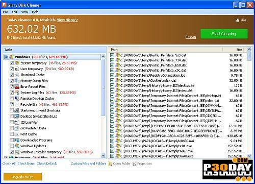 Glary Disk Cleaner 5.0.1.125 - Delete Unused Files Crack