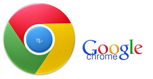 Google Chrome Google Chrome 64.0.3282.119 Final X86/x64 + Portable + Linux + Mac Crack