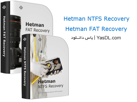 Hetman NTFS & FAT Recovery 2.7 Commercial / Office / Home + Portable Crack