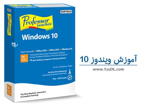 Individual Software Professor Teaches Windows 10 1.0 – Comprehensive Training Windows 10 Crack