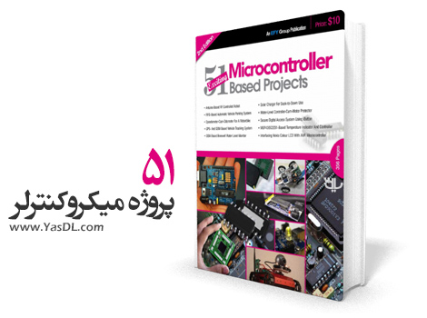 Book 51 Microcontroller Project Crack