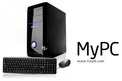 MyPC 9.5.1.0 + Portable Crack