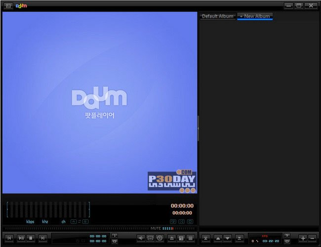PotPlayer 1.7.8557 - Strong Movie And Video Player Crack