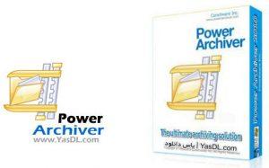 PowerArchiver 2017 Standard 17.01.04 x64 + Portable Crack