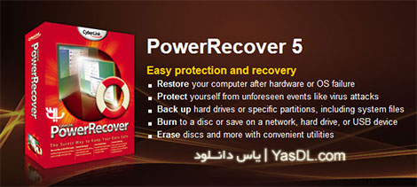 CyberLink PowerRecover 5.7 x86/x64 Crack