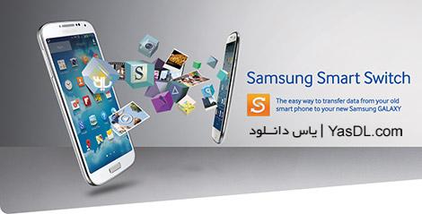 Samsung Smart Switch 4.2.18014.6 Crack