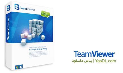 TeamViewer 13.0.6447.0 + Portable Crack