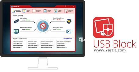 Newsoftwares USB Block 1.7.0 Crack