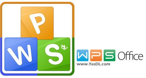WPS Office 2016 Premium 10.2.0.5978 Crack