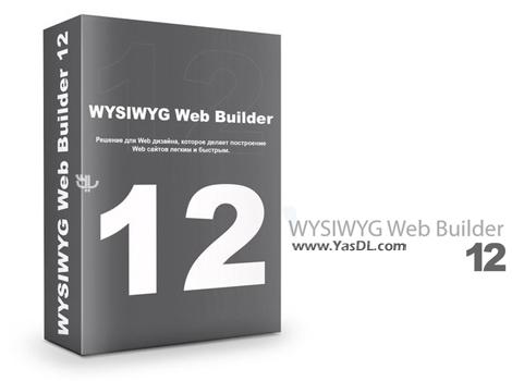 WYSIWYG Web Builder 12.3.0 + Portable Crack