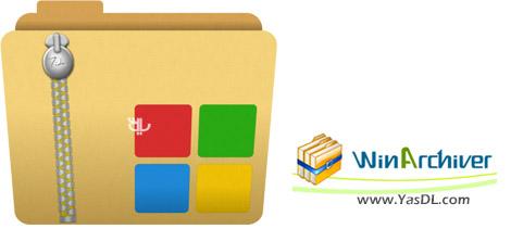 WinArchiver 4.1 x86/x64 Crack