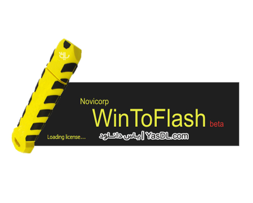 WinToFlash Professional 1.13.2000 + Portable – Software