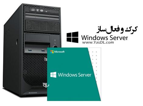Crack Windows Server Windows Server 2008 R2/2012 R2/2016 Crack