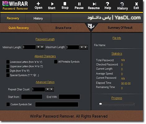 Winrar Password Remover & Unlocker 1.0.6.2 Final + Portable Crack