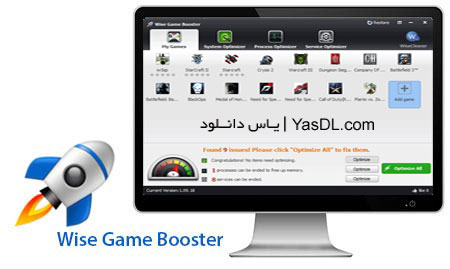 Wise Game Booster 1.39.48 Final + Portable Crack