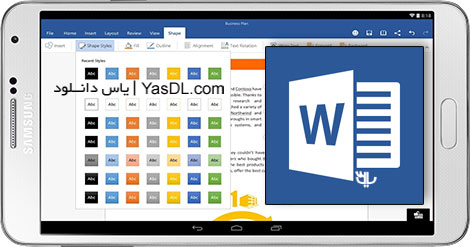 Microsoft Word 16.0.9330.2060 – The Official App Of Word For Android Crack