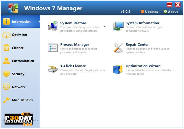 Yamicsoft Windows 7 Manager 5.1.9 - Full Windows 7 Manager Crack