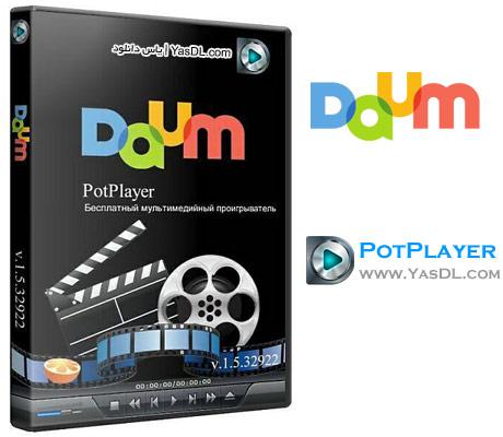 PotPlayer 1.7.8556 Final x86/x64 + Portable Crack