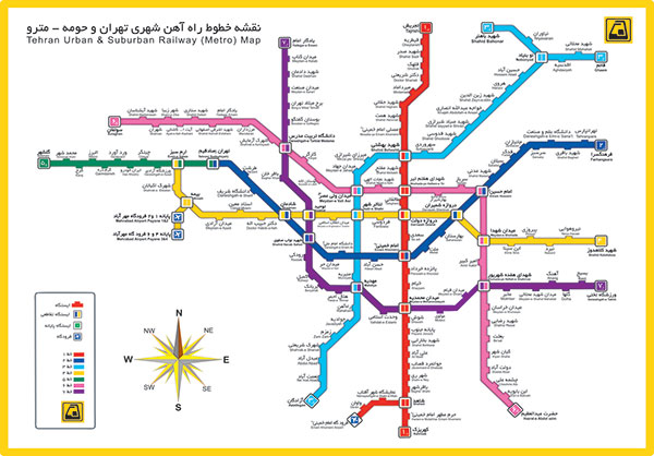 New Map Of Tehran Metro Lines Of 96 High Quality Crack