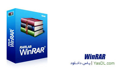 WinRAR 5.50 Final x86/x64 + Portable + Farsi Crack
