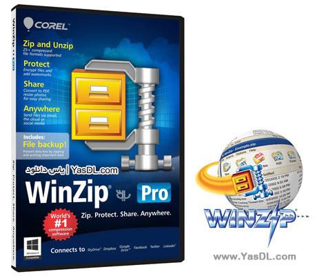 WinZip Pro 22.0 Build 12706 x86/x64 + Portable Crack